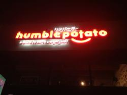Humble Potato - the original Hambaga