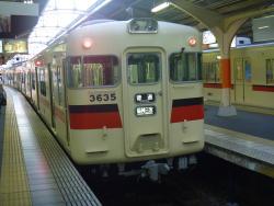 Sanyo Electric Railway
