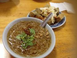 Xiang Chu Rice Noodle Soup