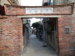 Lukang Ai Gate