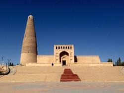 Emin Minaret (Su Gong Ta)