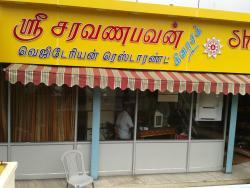 Sri Saravana Bhavan