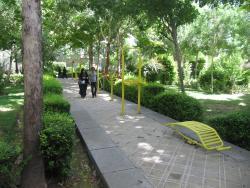Sa'ee Park