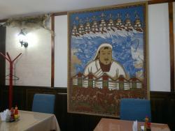 Буузная ЧингисХан