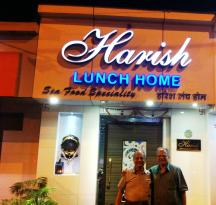 Harish Lunch Home