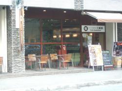 Cafe Sanbankan Esaka Park