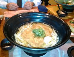 Tsurutontan Kitashinchi