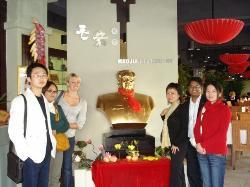 MaoJia Restaurant (WangJiang Middle Road)