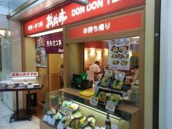 Dondontei Nagoya Chunichi Bldg.