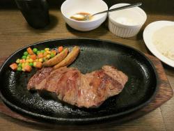 Southern Steak