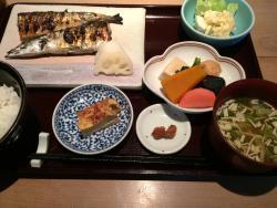 Organic Japanese Yamafuji