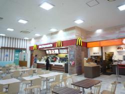 McDonald's Kasai Home's