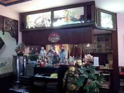 China Restaurant Li-Ho-Fook