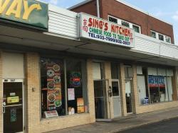 Sing's Kitchen