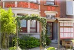 Yang's garden