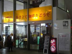 Eki Cafe