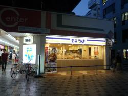 Tenpura Bowl Tenya Nishi-Kasai