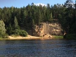 Erglu Cliffs