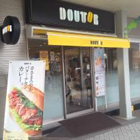 Doutor Coffee Shop Hiratsuka Umeya You U