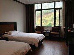 Guzhanchang Holiday Hotel