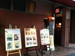 Cafe Cherio