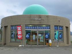 Melon Dome
