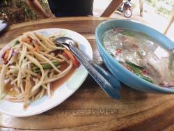 Som Tum Mae Sai - Mae Fah Luang
