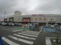 Aeon Mall Narita