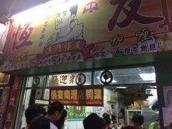 Hengyou (Datang)