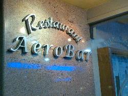 Aerobar Restaurante