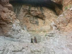 Temple Canyon Park