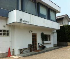 Ito Cafe