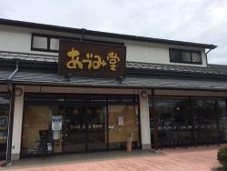 Azumi-do