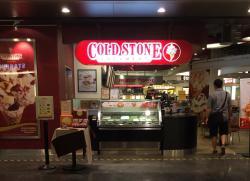 Cold Stone 酷聖石冰淇淋 板站門市