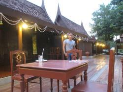 Ruen Thai Mai Suay