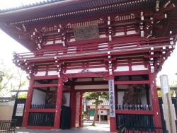 Koyasu Kannon-ji Temple