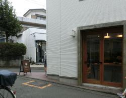 Tera Coffee and Roaster Okurayama