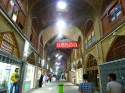 Honar Gold Bazaar