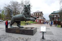Sculpture Babr