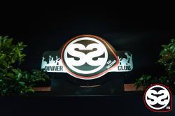 Discoteca San Salvador