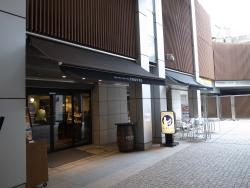 Beerteria Pronto, Tokyo Station