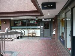 Rashin Shinjuku Center Bldg.