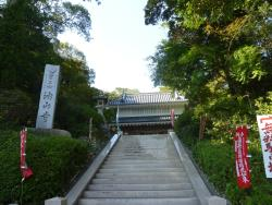 Yusanji Temple