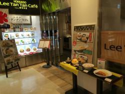 Hokkaido Lee Tan Tan Cafe