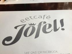 Eetcafe Jofel Prinsenland