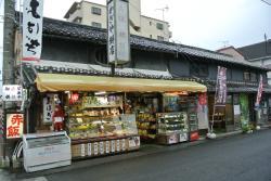 Udonya Ikezawayu