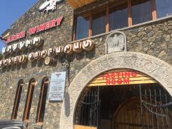Areni Wine Factory