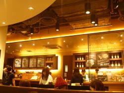 Starbucks Coffee Umeda Hepfive