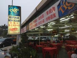 New Ocean Restaurant
