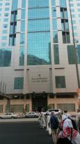 Luluat Muaz Hotel